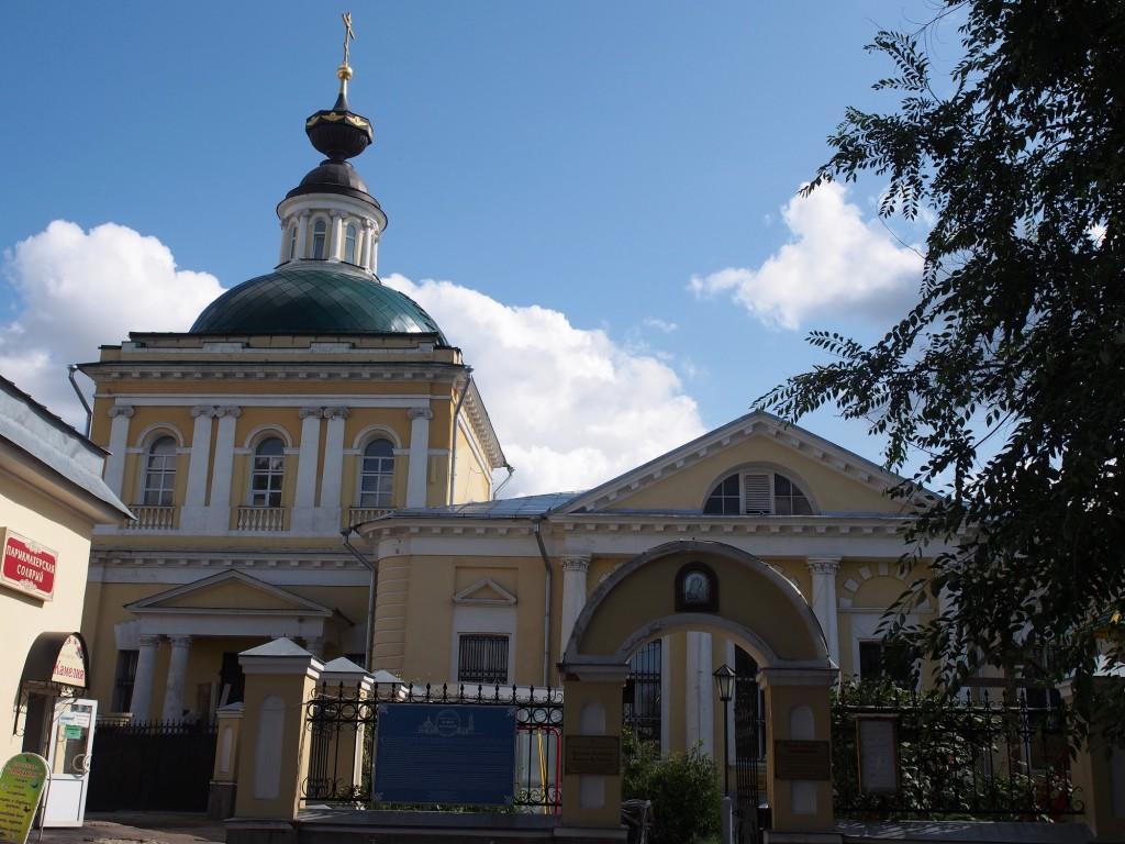 Храм ап. Иоанна Богослова г. Коломна